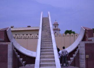 Structure at Jantar Mantar Jaipur
