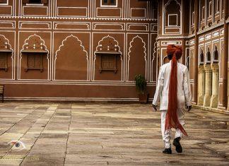 Jaipur City Palace Facts