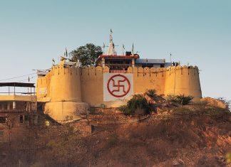 garh ganesh jaipur temple timing info
