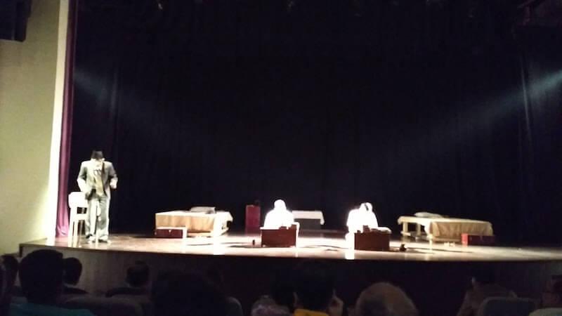 JKK Jaipur Theatres