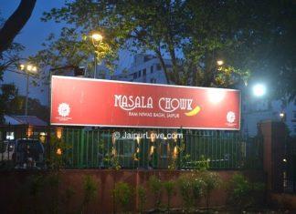 how to reach Masala Chowk Jaipur