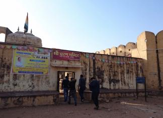 Charan Temple Jaipur