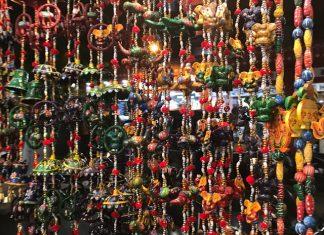 shop Bapu Bajar2