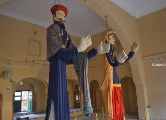Museum of Legacies in Jaipur