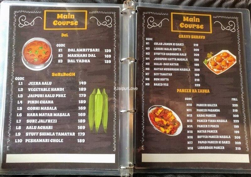Vitthal's Kitchen menu1