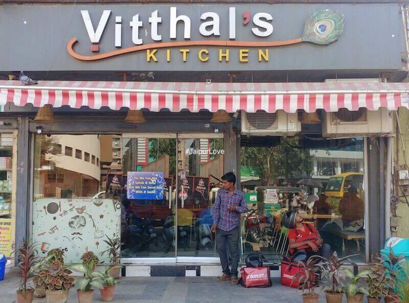Vitthals Kitchen Review