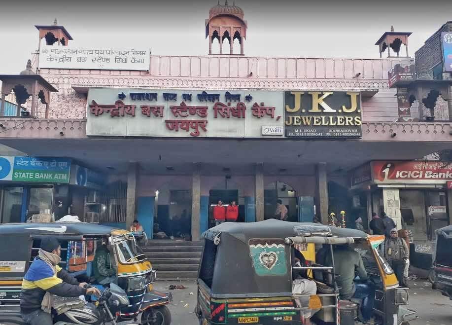 Jaipur Bus Stand