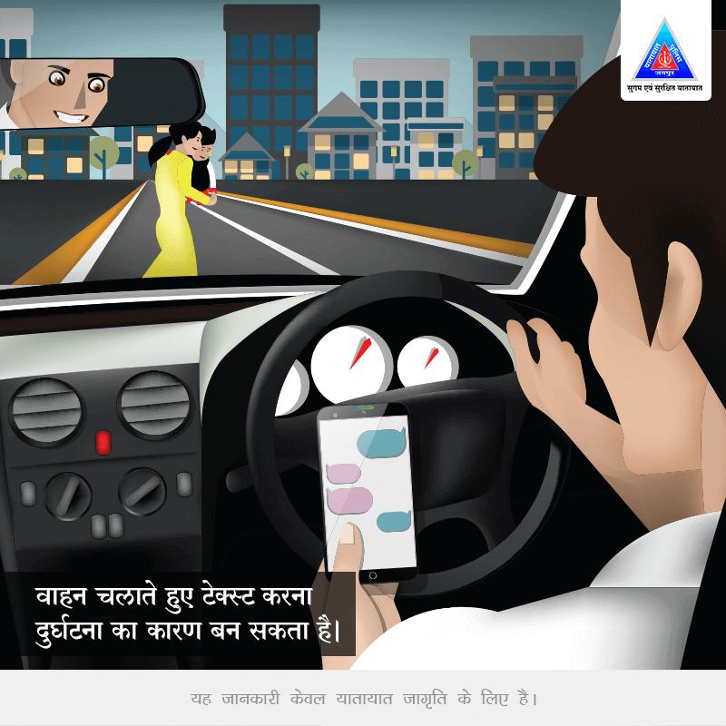 city traffic rules india