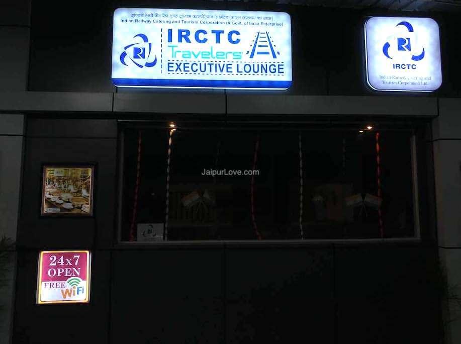 irctc executive lounge jaipur junction