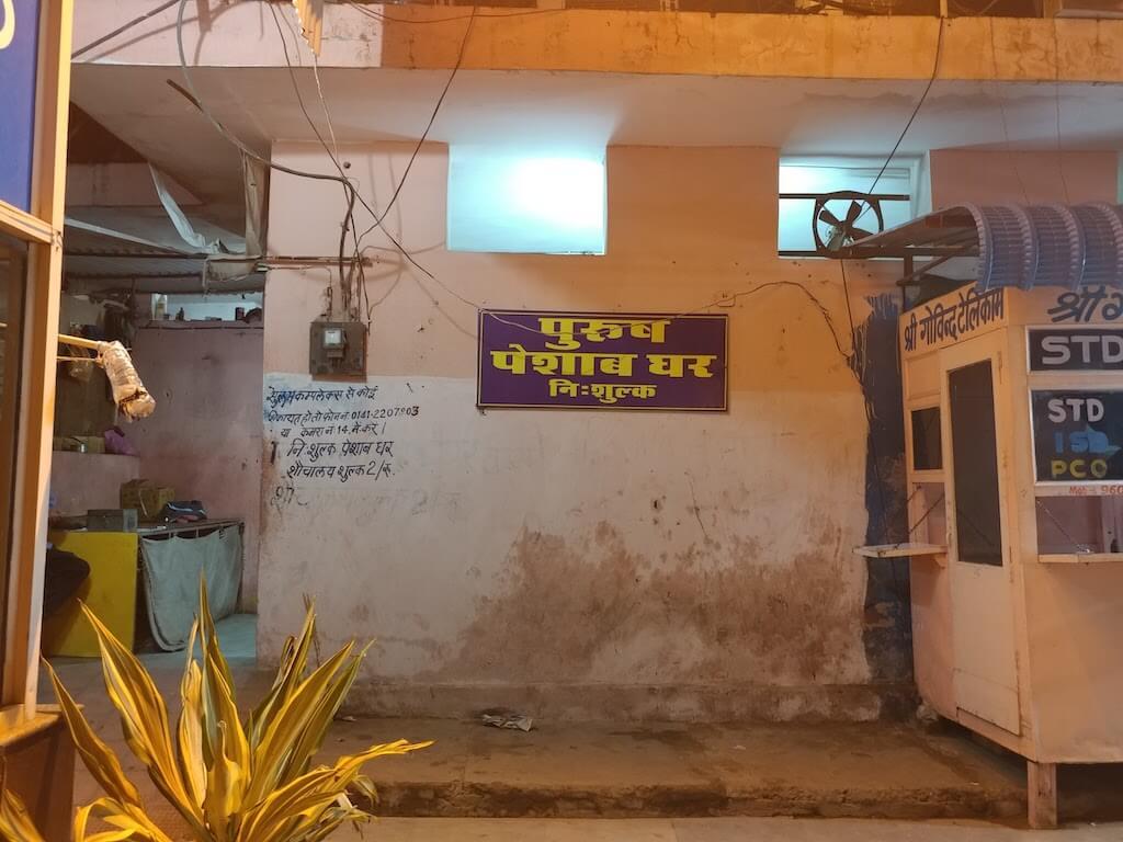 jaipur bus stand toilet