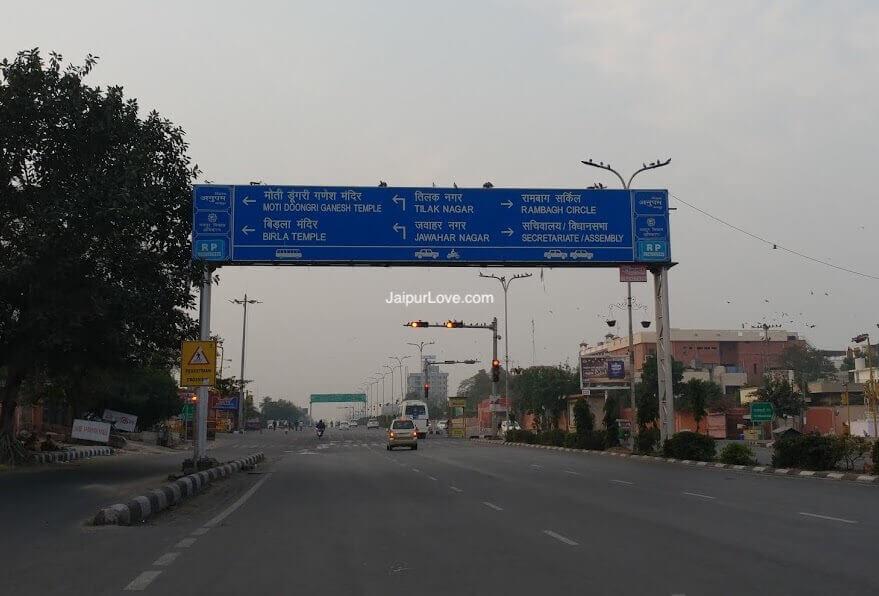 jaipur city traffic rules