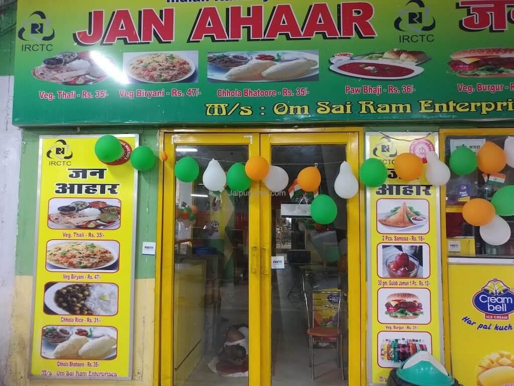 jaipur railway station food