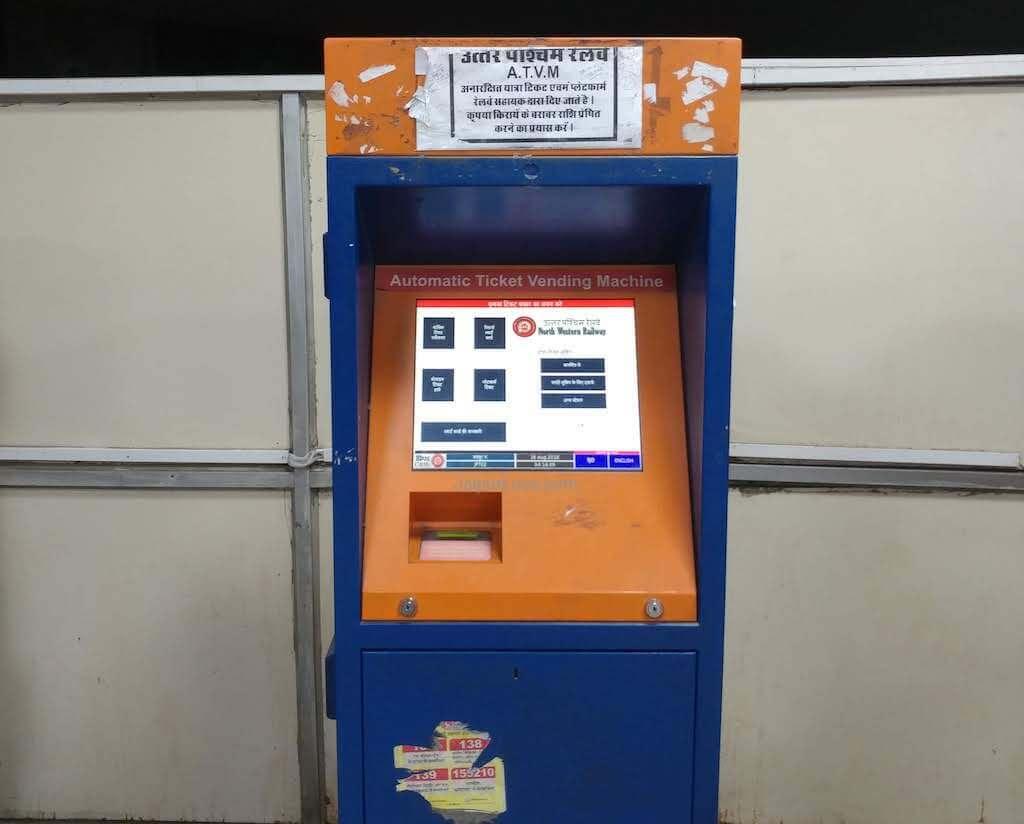 jaipur station ticket