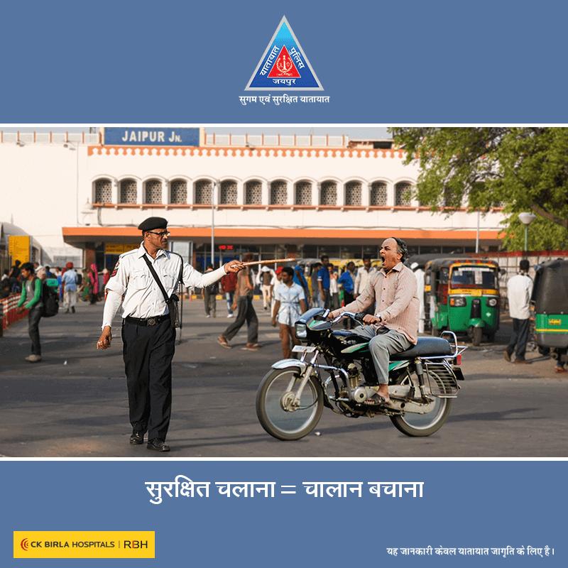 jaipur-traffic-police
