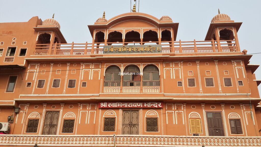 Chandpole Bazar Jaipur temple