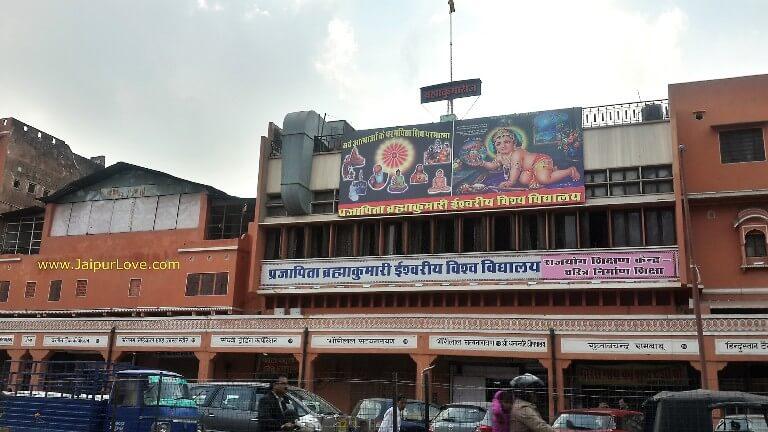 Kishanpole Bazar of Jaipur