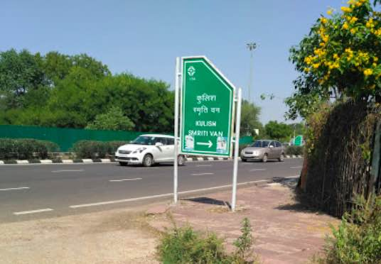 how to reach Smriti Van jaipur