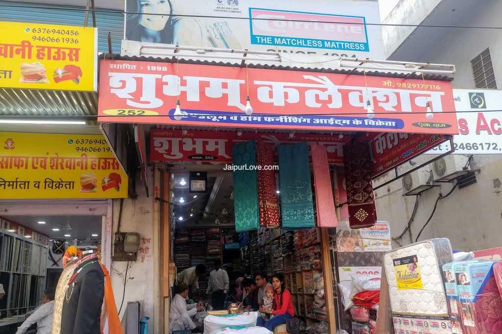 jhotwara jaipur shopping