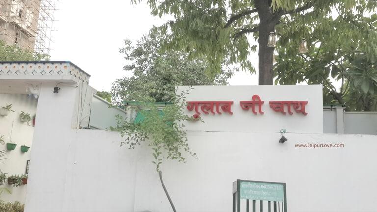 Gulab Ji Chai